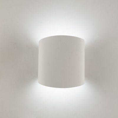 6221-lampara-aplique-mantra-asimetric-blanco-gx53-ayora-iluminacion