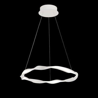 lampara-colgante-mantra-madagascar-led-blanco-6573-51-cm-ayora-iluminacion