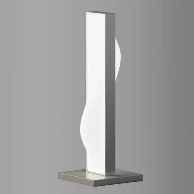 curve-led-acb-lampara-sobremesa-niquel-mate-ayora-iluminacion